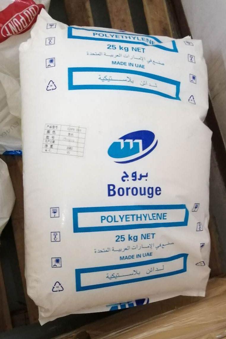 LDPE原料
